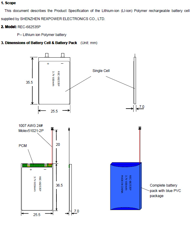 3.7-600mAh Li-ion Polymer battery pack .jpg